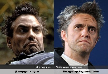 """Немного безумия: Клуни (кадр из фильма """"О, где же ты, брат?"""") и Вдовиченков (спектакль """"Ветер шумит в тополях."""")"""