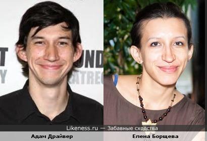 Адам Драйвер похож на Елену Борщеву