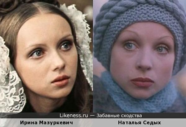 Ирина Мазуркевич похожа на Наталью Седых