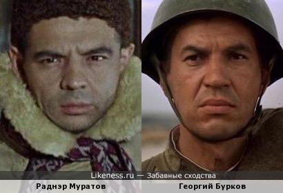 Раднэр Муратов напомнил Георгия Буркова