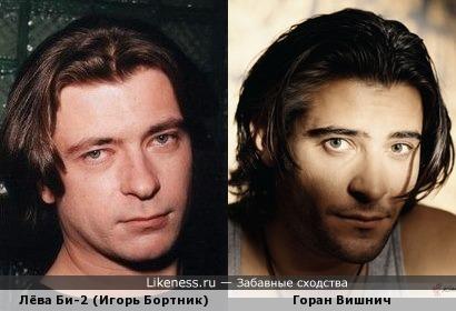 Игорь и Горан, братья-славяне