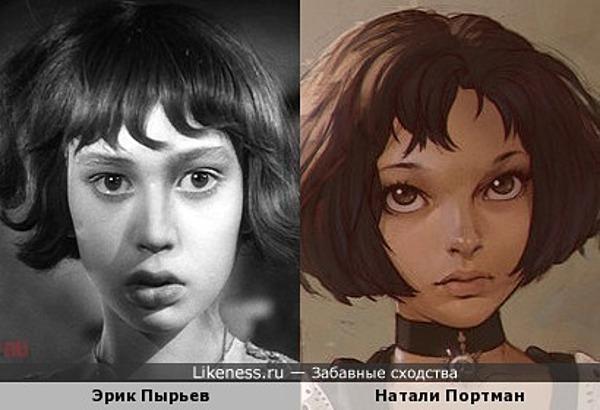 Эрик Пырьев напомнил нарисованную Матильду (Натали Портман)