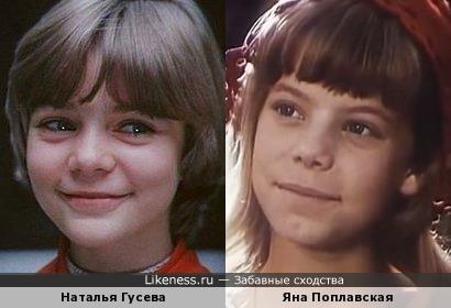 Алиса Селезнёва и Красная Шапочка