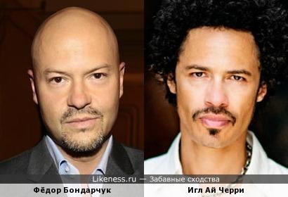 Фёдор Бондарчук и Игл Ай Черри, привиделось мне вдруг! А так ли в самом деле?!