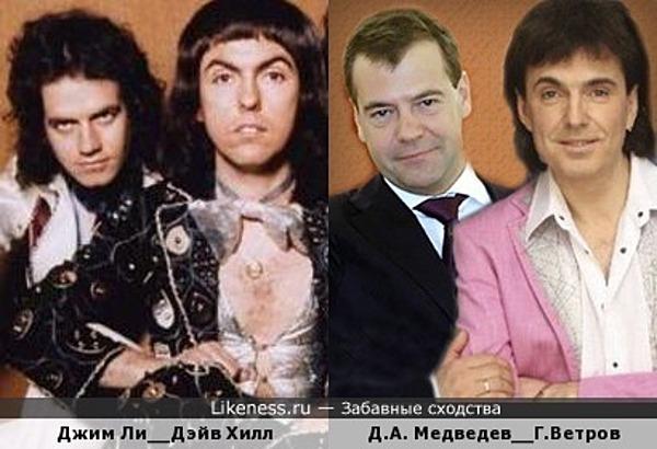 """Медведев и Ветров в группе """"Slade"""""""