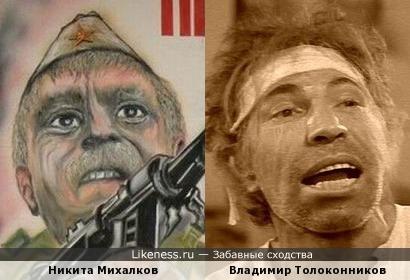 Никита Михалков на афише похож на Шарикова