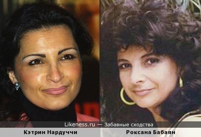 Кэтрин Нардуччи и Роксана Бабаян