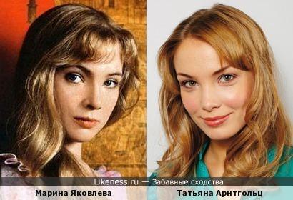 Молоденькая Марина Яковлева напомнила Татьяну Арнтгольц