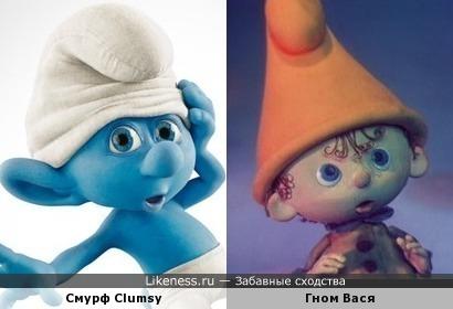 Смурф Clumsy брат гнома Васи