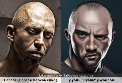 """Рэпер против рестлера: Серёга и """"Скала"""