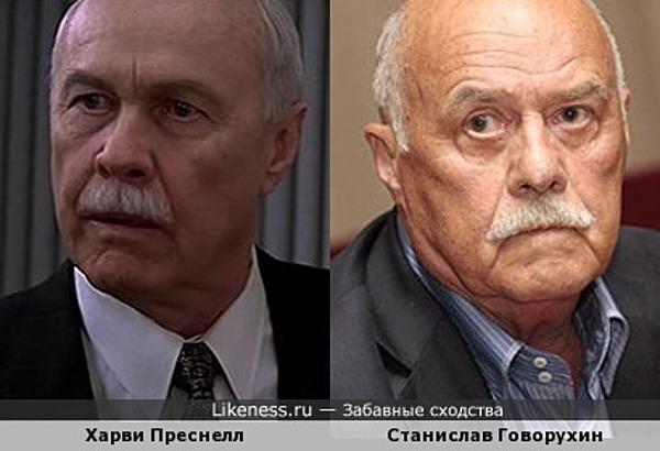 Харви Преснелл и Станислав Говорухин