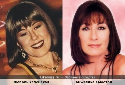 Молоденькая Люба Успенская напомнила Анжелику Хьюстон