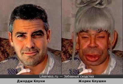 Что было бы, если бы Клуни пил по-чёрному