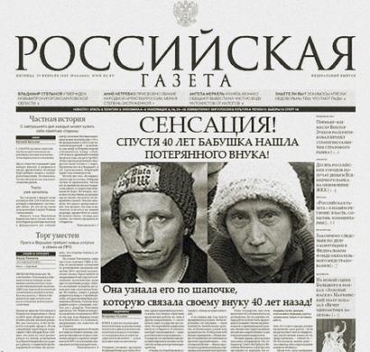 zagolovok-foto