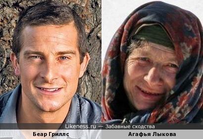 Беар Гриллс внук Агафьи Лыковой?