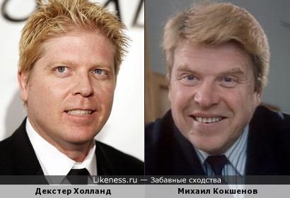 Декстер Холланд и Михаил Кокшенов