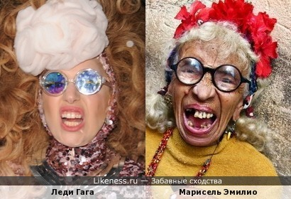 Леди Гага спустя годы станет эпатажной бабусей
