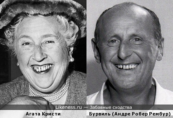Королева детектива и король комедии