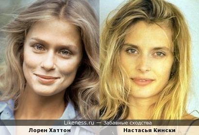 Лорен Хаттон и Настасья Кински
