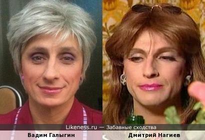 Пожилая стюардесса и Таня Задова