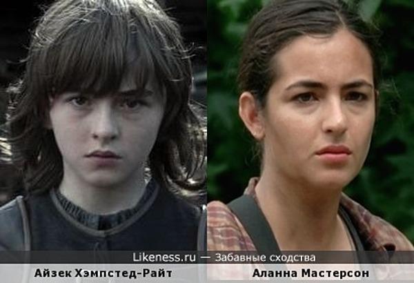 Айзек и Аланна