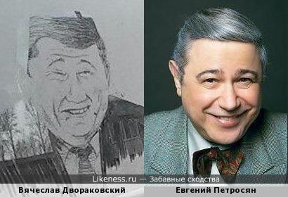Карикатурный мэр Омска и Петросян