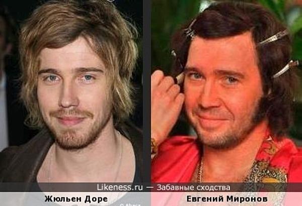 Жюльен Доре напомнил Евгения Миронова