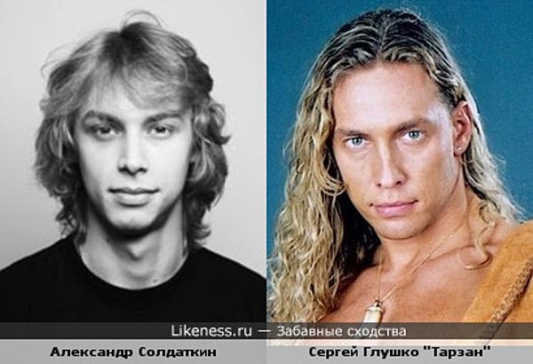 Александр Солдаткин на этом фото напомнил Тарзана