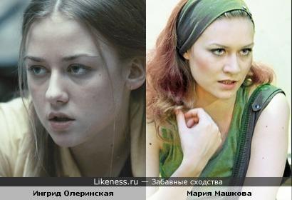 Ингрид Олеринская похожа на Марию Машкову