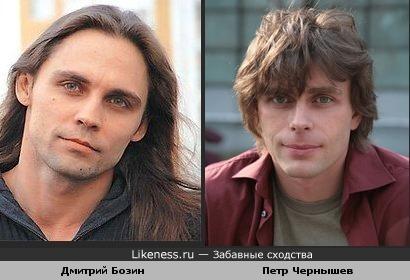 Петр Чернышев похож на Дмитрия Бозина