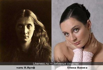 Мать Вирджинии Вулф похожа на Елену Ваенгу