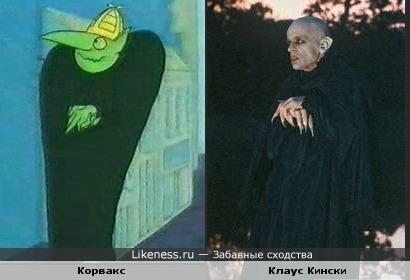 "Корвакс из мультика ""Маззи"" напомнил вампира из фильма ""Носферату призрак ночи"""