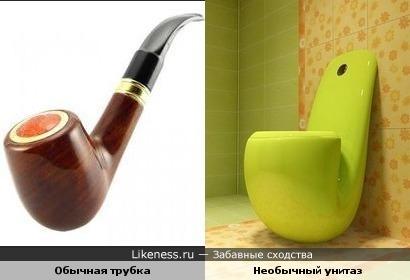 Унитаз напомнил курительную трубку