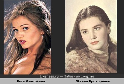 Порноактриса похожа на Жанну Прохоренко