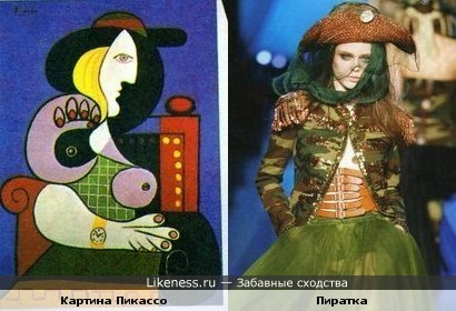 Картина Пикассо и Пиратка с показа мод, http://www.icon-style.ru/