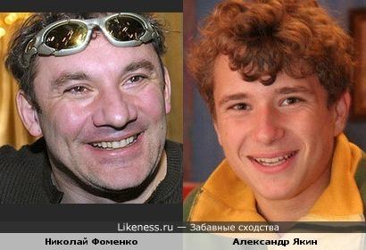 Александр Якин внебрачный сын Фоменко?))