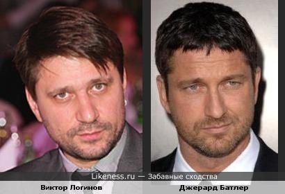 Виктор Логинов (Гена Букин) похож на Джерарда Батлера