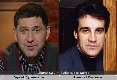 Сергей Пускепалис напоминает Алексея Пиманова