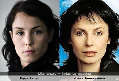 Нуми Рапас похожа на Ирину Апексимову