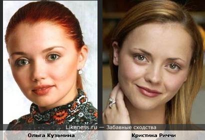 """Ольга Кузьмина (сериал """"Кухня"""") похожа на Кристину Риччи"""