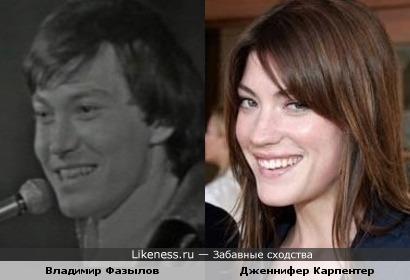Владимир Фазылов и Дженнифер Карпентер похожи