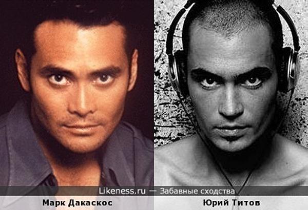 Юрий Титов напомнил Марка Дакаскоса