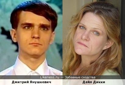 Дейл Дикки напомнила Дмитрия Янушкевича