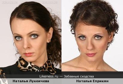 Наталья Евгеньевна и Наталья Андреевна