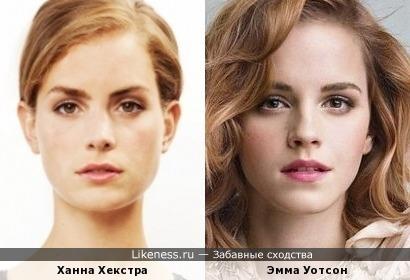 Ханна Хекстра похожа на Эмму Уотсон