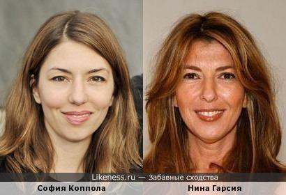 София Коппола напомнила Нину Гарсия