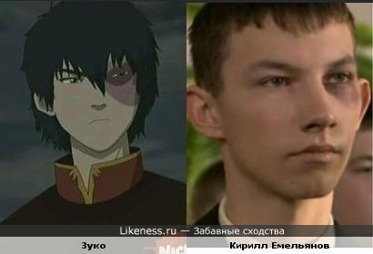 Зуко из Аватара похож на Кирилла Емельянова
