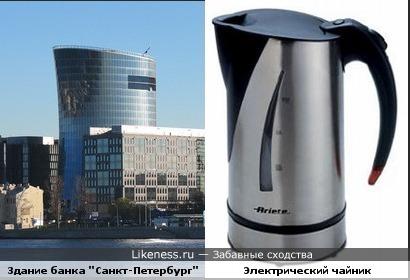 "Здание банка ""Санкт-Петербург"" похоже на чайник"