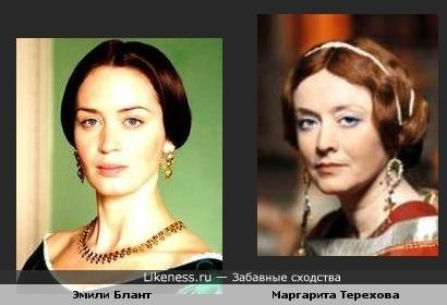 Эмили Блант похожа на Маргариту Терехову