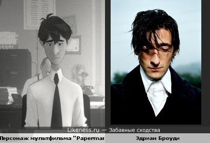 """Персонаж мультфильма """"Paperman"""" похож на Эдриана Броуди"""